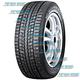 Dunlop Winter Ice 01 195/65 R15 95T Зима шип